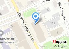 Компания «Строящееся административное здание по ул. Никольский проспект» на карте