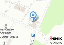Компания «Почтовое отделение связи №23» на карте