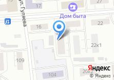 Компания «Детская школа искусств №2 им. А.П. Загвоздиной» на карте