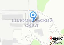 Компания «Архмебель РФ» на карте