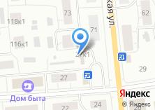 Компания «Алко shop» на карте
