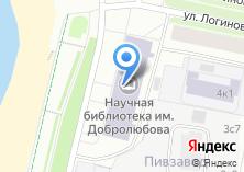 Компания «Архангельская областная научная библиотека им. Н.А. Добролюбова» на карте