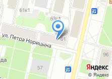 Компания «Архкомхоз» на карте