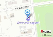 Компания «Шапенкова С.М.» на карте