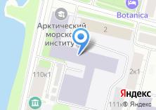Компания «РЦДПО» на карте