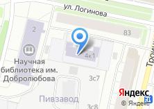 Компания «Детский сад №41 Северяночка» на карте