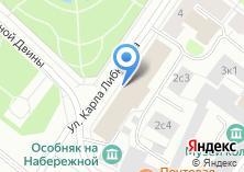 Компания «Управление Министерства промышленности и торговли РФ по Северо-Западному району» на карте