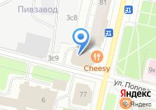 Компания «Лигрант» на карте