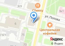 Компания «Oneaero.ru» на карте