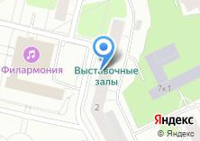 Компания «Архангельский областной музей изобразительных искусств» на карте
