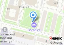 Компания «Архангельский научный центр Уральского отделения РАН» на карте