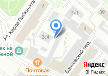 Компания «Отдел полиции по Приморскому району» на карте