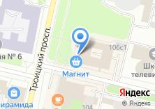 Компания «Мегавольт-Сервис» на карте
