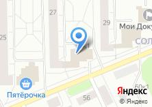 Компания «Под мостом» на карте
