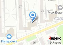 Компания «Вита Эконом» на карте