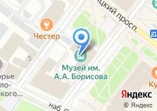 Компания «Музей С.Г. Писахова» на карте