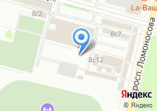 Компания «Euromix» на карте