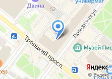 Компания «АРБИС» на карте