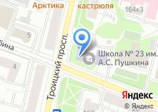 Компания «Избирательный участок №70» на карте