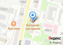 Компания «Большая кастрюля» на карте