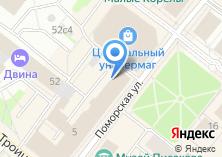 Компания «Украинская национально-культурная автономия» на карте