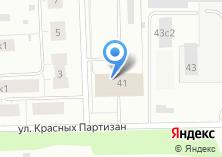 Компания «Пожарная часть №4» на карте
