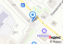 Компания «Hindi-cafe» на карте