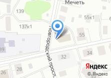 Компания «Нуга-Бест» на карте