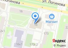 Компания «Магазин бижутерии и кожгалантереи на ул. Логинова» на карте