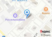 Компания «Мулен Руж» на карте