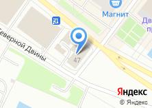 Компания «Отдел Военного комиссариата Архангельской области по Приморскому» на карте