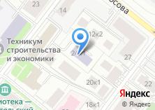 Компания «Детский сад №147 Рябинушка» на карте