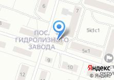 Компания «Архангельский центр социального обслуживания» на карте