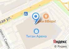 Компания «Marella» на карте