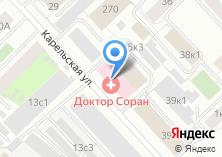 Компания «АЭТМ» на карте