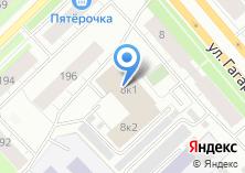 Компания «Избирательный участок №79» на карте