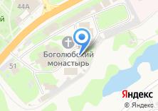 Компания «Богородице-Рождественский собор» на карте