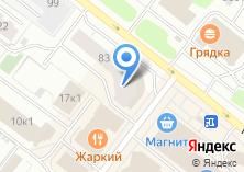 Компания «Строящийся жилой дом по ул. Иоанна Кронштадтского» на карте