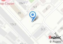 Компания «Арх Рем Кот» на карте