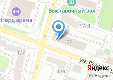 Компания «Пункт отбора на военную службу по контракту по Архангельской области» на карте