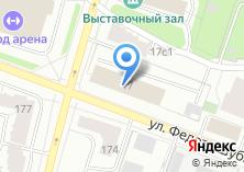 Компания «Областной сборный пункт Военного Комиссариата Архангельской области» на карте