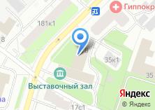 Компания «Центр ремесел Архангельской области» на карте