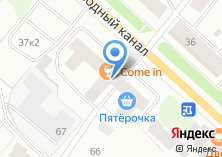Компания «Студия дизайна и ремонта в Архангельске «СГС Интерьер»» на карте