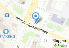 Компания «Лебедева татьяна евгеньевна» на карте