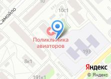 Компания «Поликлиника авиаторов» на карте