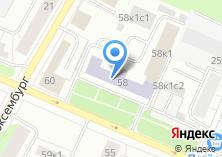 Компания «ВАШ САНТЕХНИК НОРД-ТОМ» на карте