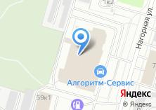 Компания «Астра-Авто» на карте