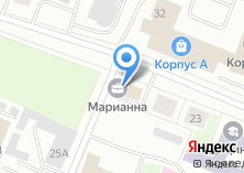 Компания «Архангельская ассоциация сердца» на карте