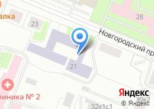 Компания «Избирательный участок №30» на карте