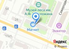 Компания «Сеть магазинов электроники» на карте